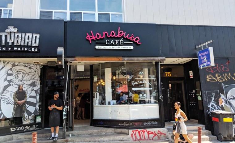 Hanabusa Cafe