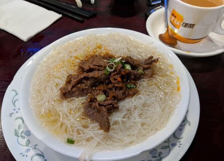 Ho Garden Chinese Restaurant