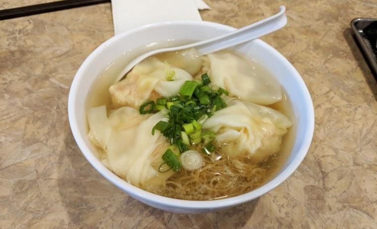 Wonton Chai Noodle