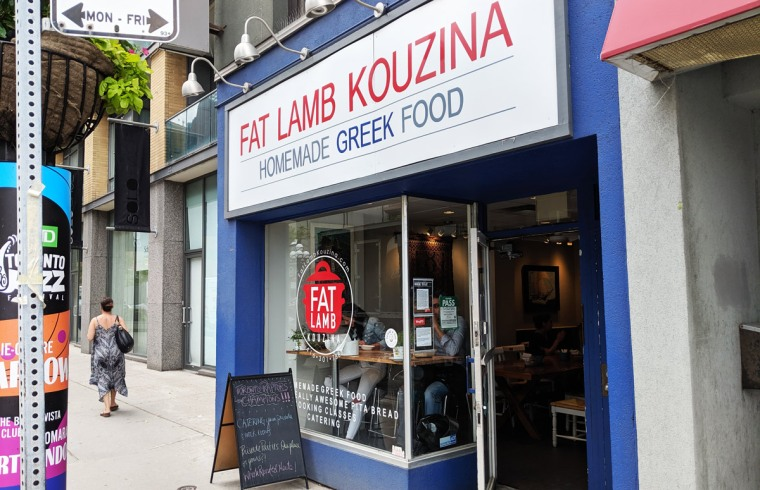 Fat Lamb Kouzina