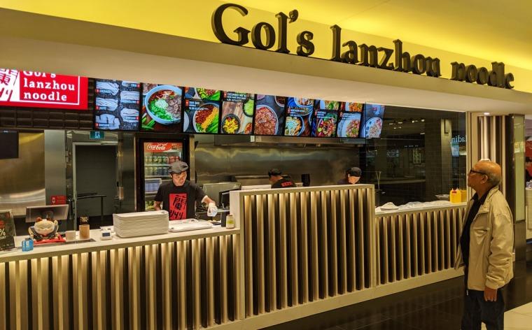 Gol's Lanzhou Noodle