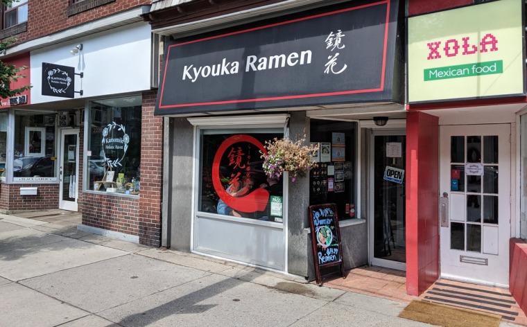 Kyouka Ramen