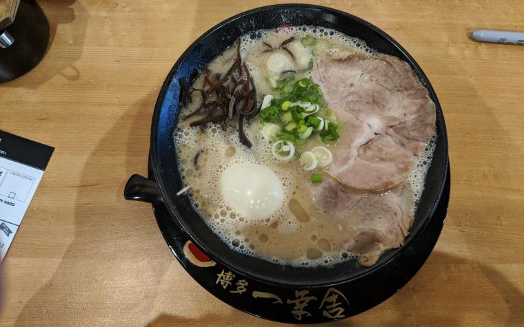 Hakata Ikkousha Ramen