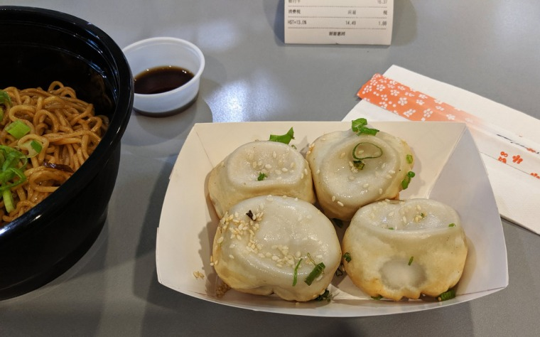 Zheng's Juicy Fried Buns