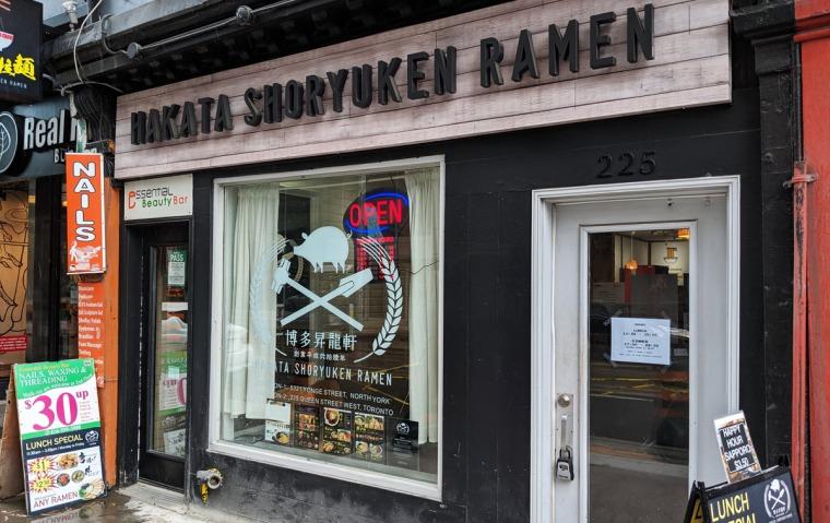 Hakata Shoryuken Ramen
