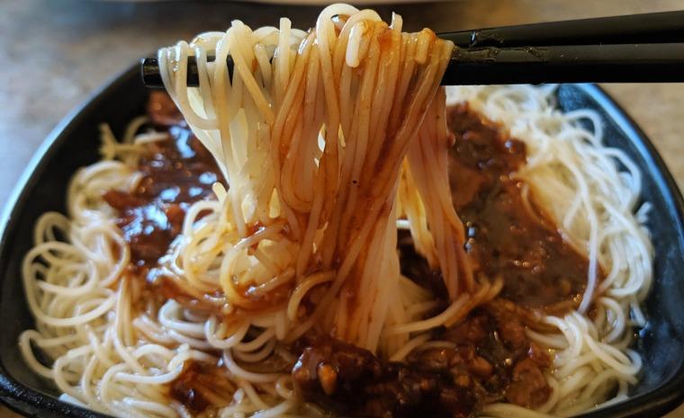 Ming's Noodle Cafe