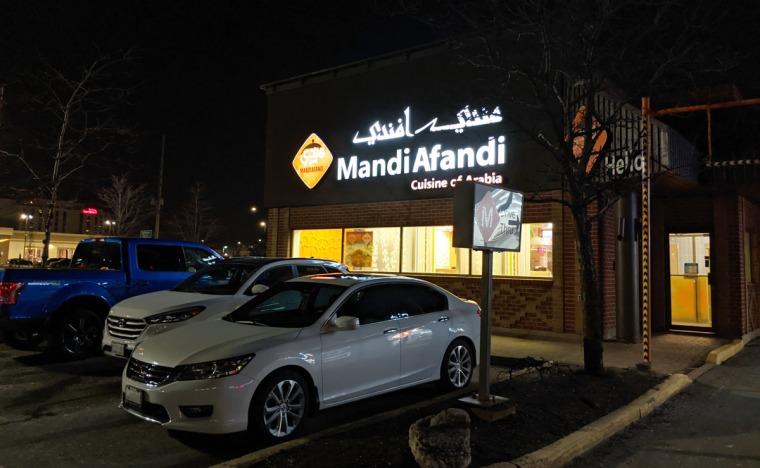 Mandi Afandi